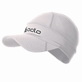 CZAPKA ODLO POWER CAP White