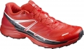Buty SALOMON S-Lab Wings 378464