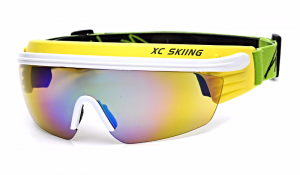 Okulary Artcica S 178 D Yellow